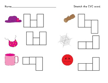 CVC Word Work {Sample}