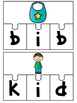 CVC Word Work {Short I Puzzles}
