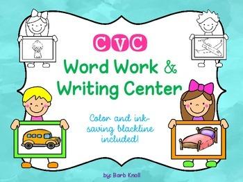 CVC Word Work and Writing Center