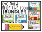 CVC Word Write the Room BUNDLE {short vowels}