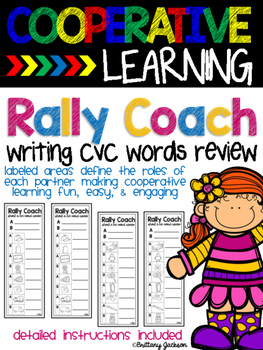CVC Word Writing Cooperative Learning Structure Rally Coach