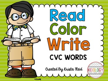 CVC Word Activities and No Prep Printables