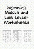 CVC Words - Beginning, middle and Final Letter Sounds Worksheets