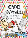 CVC Word Work  - A Beginning Phonics Cut and Paste Pack