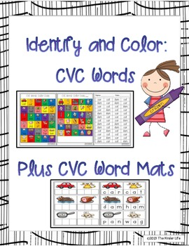 CVC Words: Identify and Color for 30 CVC words   PLUS CVC