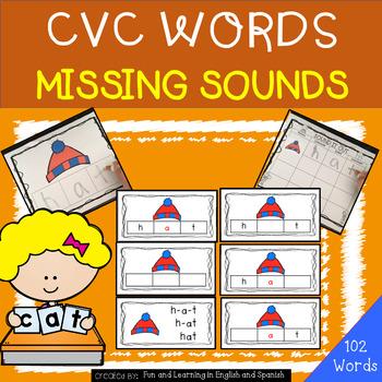 CVC Words - Missing Sounds Practice