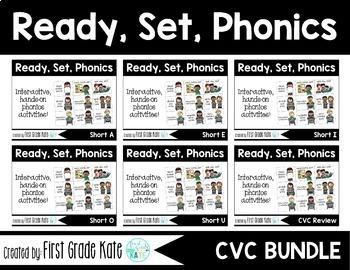 Short Vowels CVC Interactive Activities BUNDLE (First Grad