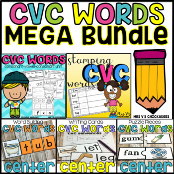 CVC Words: Worksheets, Centers, Word Building Cards, Asses