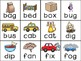 CVC Words (all short vowels) I Have, Who Has Card Game {CC