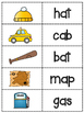 CVC Words with /a/-Lesson Plans and Activities-Common Core