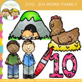 CVC -en Word Family Clip Art