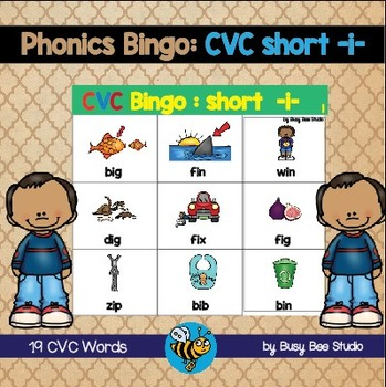 """CVC: short """"i"""" - Bingo Game"""