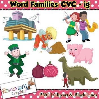 CVC short vowel ig clip art