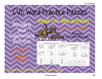 Phonics Practice pages CVC word practice