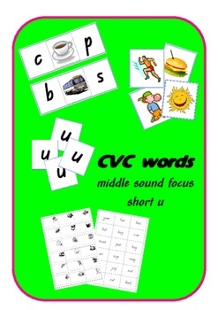 CVC words - short u