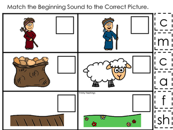 Cain and Abel Match the Beginning Sound printable game. Pr