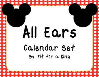 Calendar: All Ears