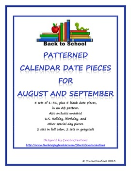 Calendar Date Pieces for August and September