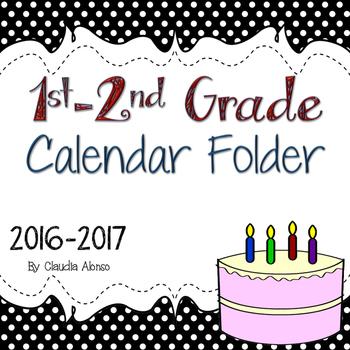 Calendar Folder (1st-2nd Grade) 2016-2017