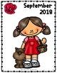 Calendar & Planner 2016-2017 {The Wizard of Oz}