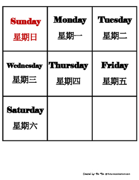 Calendar Time :Days of the Week in English & Chinese