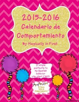 Calendario de Comportamiento -behavior calendar 2015-2016!