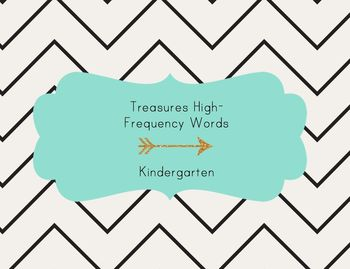 California Treasures Kindergarten High Frequency Words Ass