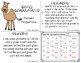 Camel Calculations- Percent Proportions Task Cards- Aligne