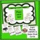 Sight Word Literacy Game - Camping Treats SWIPE