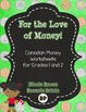 Canadian Money Resources {BUNDLE}
