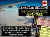 Canadian Regions: Amazing Race Style!