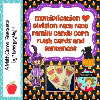 Multiplication & Division Fact Family Flashcards ~ Candy C