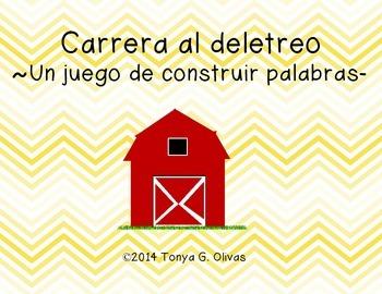 Carrera al deletreo--Spanish Spelling Game