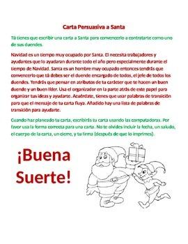 Carta Persuasiva a Santa
