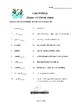 Catwings Literature Unit Worksheets Printables Activities