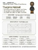 Celebrate Black History Month – Thurgood Marshall -Word Se