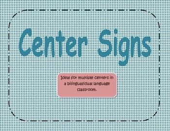 Center Signs Aqua Diamond