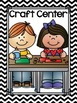 Center Signs {Black and White Chevron Classroom Decor Them