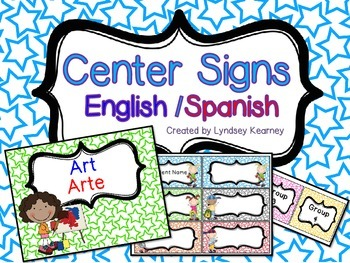 Center Signs - Stars / Spanish