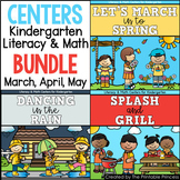 Centers Bundle #3: {March, April, & May} Literacy & Math f