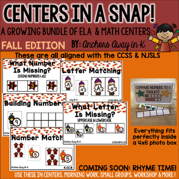 Fall Centers in a Snap Growing Bundle