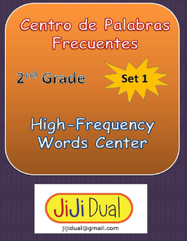 2nd G High Frequency Words Center (set 1) eng & sp