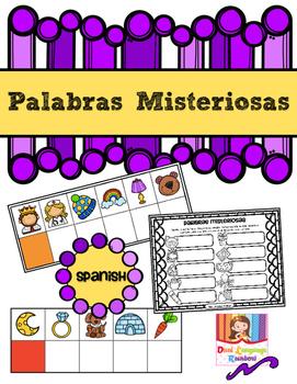 Centro de Palabras in Spanish (Palabras misteriosas)