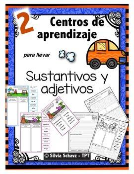 """Centros de aprendizaje en español """"PARA LLEVAR"""" - Sustanti"""