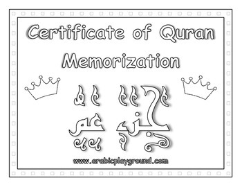 Certificate of Quran Memorization
