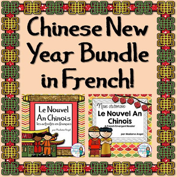 Nouvel An Chinois!  Chinese New Year Literacy Activities a