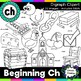 Ch Clipart - Beginning Digraph - sh, 20 images! For Person