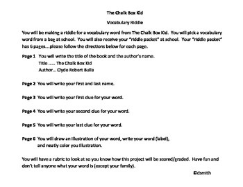 Chalk Box Kid Vocabulary Riddle Activity and Rubric