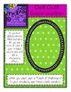 Chalk Chunk Borders- Ovals and Rectangles {Creative Clips