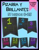 Chalkboard & Brights Classroom Décor Bundle - SPANISH